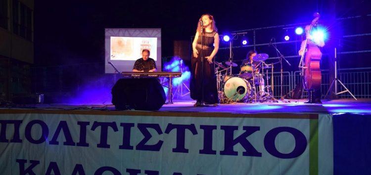 Η συναυλία των Decauville Band (video, pics)