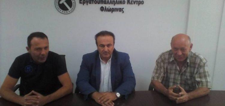 Επαφές του Γ. Αντωνιάδη με τους προέδρους Επιμελητηρίου και Εργατικού Κέντρου ενόψει της επίσκεψης Τσίπρα