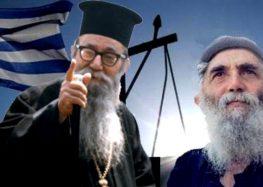 «Τον Πατέρα Αυγουστίνο τον έχω μέσα στην καρδιά μου!»: Και νέα ιδιόχειρη επιστολή του Αγίου Παϊσίου