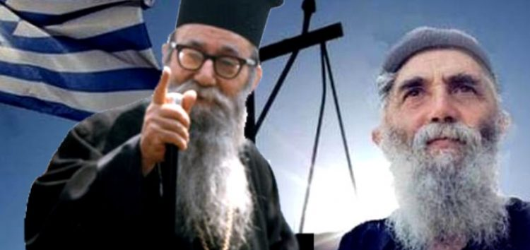 Εγκωμιαστικοί λόγοι του Αγίου Παϊσίου για τον Πατέρα Αυγουστίνο Καντιώτη!