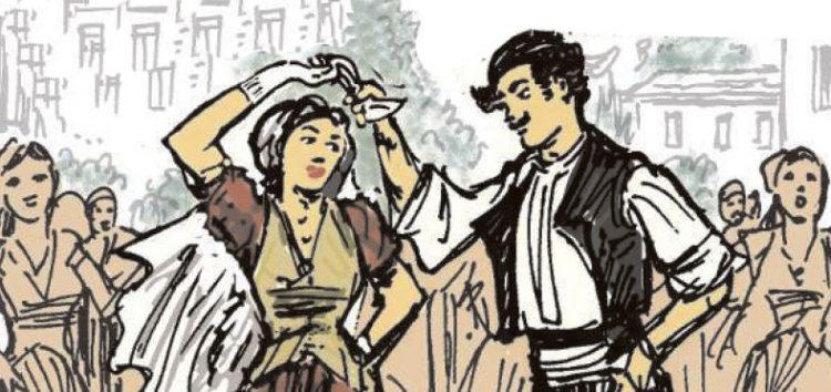 Τριήμερο φεστιβάλ παραδοσιακών χορών από το δήμο Φλώρινας
