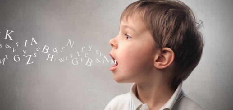 Παιδιά με καθυστέρηση στην ομιλία
