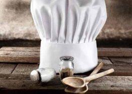 Ζητείται μαγείρισσα