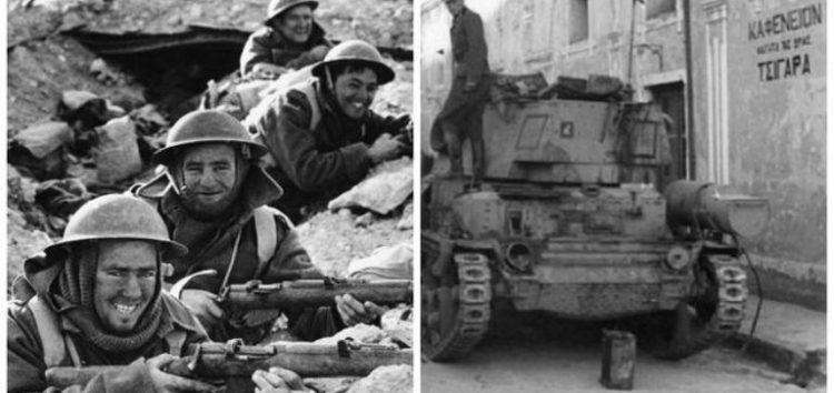 Η άγνωστη μάχη Αυστραλών και Νεοζηλανδών κόντρα στους Γερμανούς εισβολείς κοντά στη Φλώρινα
