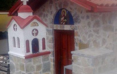 Θεία Λειτουργία στο παρεκκλήσι του Αγίου Ιωάννου του Προδρόμου