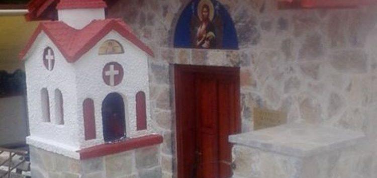 Ιερά αγρυπνία στο παρεκκλήσι του Αγίου Ιωάννου του Προδρόμου