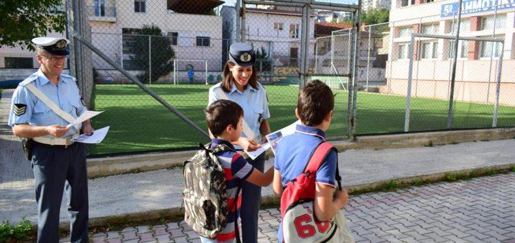 Ενημερωτικά φυλλάδια τροχαίας διανεμήθηκαν σήμερα από τροχονόμους, σε γονείς και μαθητές δημοτικών σχολείων