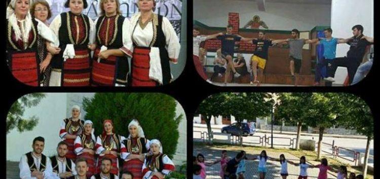 Έναρξη τμημάτων του Πολιτιστικού Συλλόγου «Νέοι Ορίζοντες» Σιταριάς