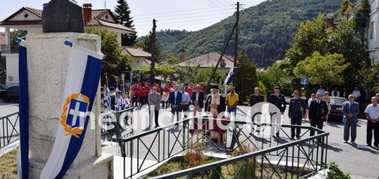 Ημέρα μνήμης της Γενοκτονίας των Ελλήνων της Μικράς Ασίας (video, pics)