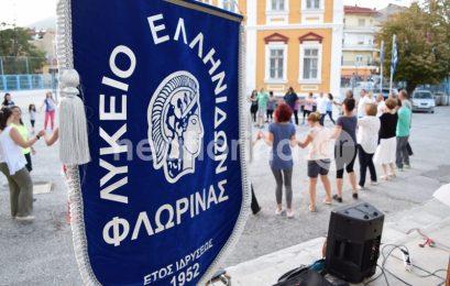 Έναρξη της νέας χρονιάς από το Λύκειο Ελληνίδων Φλώρινας (video, pics)