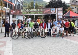 Ολοκληρώθηκε το Drosopigi Race Bike Marathon (video, pics)