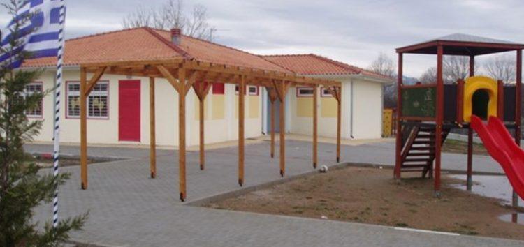 Αγιασμός στο Δημοτικό Σχολείο Άνω Καλλινίκης
