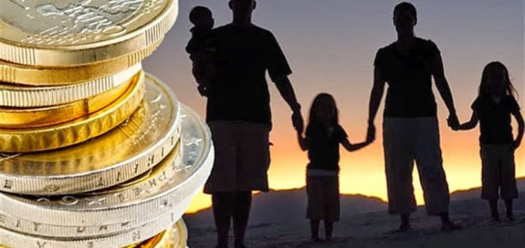 Καταβολή της εισοδηματικής ενίσχυσης σε οικογένειες ορεινών & μειονεκτικών περιοχών για το έτος 2017