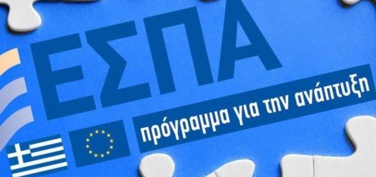 Κόντρα Ζεμπιλιάδου – Καρυπίδη για την απορρόφηση του ΕΣΠΑ