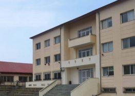 Βελτίωση και αναβάθμιση κτηριακών υποδομών του Πανεπιστημίου Δυτικής Μακεδονίας στη Φλώρινα