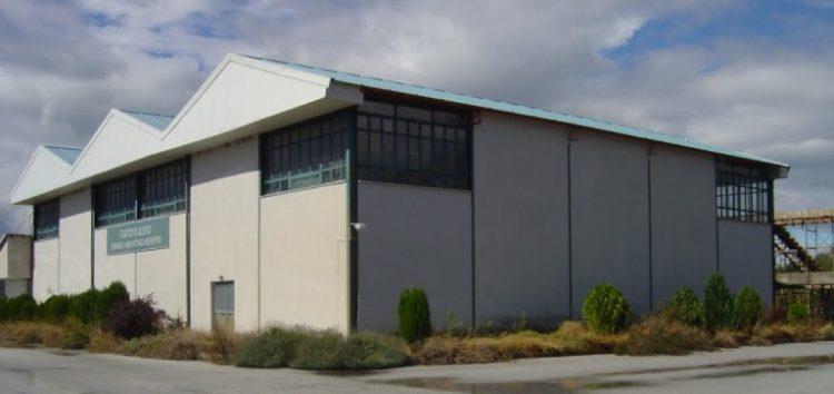 Θέση εργασίας από την ΕΠΠ: Φύλακας – επιστάτης Πατουλίδειου Αθλητικού Κέντρου