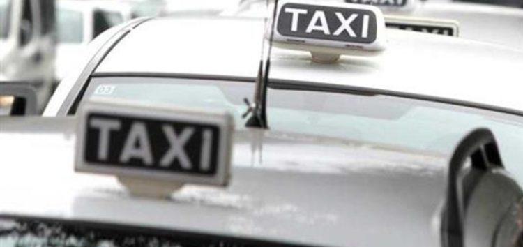 Ενοικιάζεται ταξί ή ζητείται οδηγός