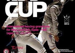 Έρχεται το Florina Kids Cup Vol.1 – Πλούσια αγωνιστική δράση στη ξιφασκία
