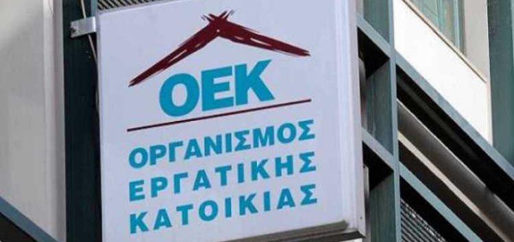 Δωδεκάμηνη παράταση προθεσμίας υπαγωγής στην ρύθμιση οφειλών δικαιούχων εργατικής κατοικίας