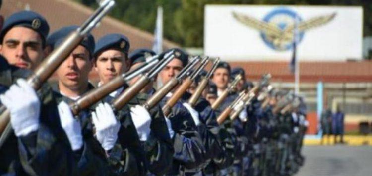 Νέα προκήρυξη για προσλήψεις ΟΒΑ στην Πολεμική Αεροπορία
