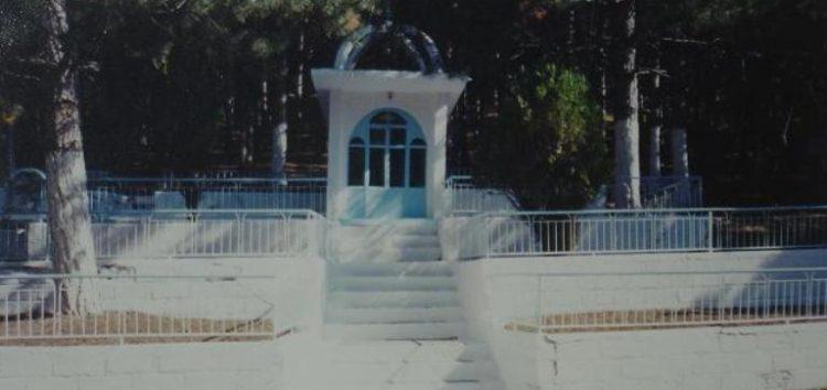 Αγιασμός και αρτοκλασία στο παρεκκλήσι του Αγίου Δημητρίου, στο κτήμα του ΦΟΟΦ