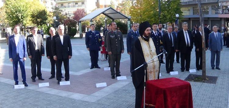 Εορτασμός της ημέρας του Μακεδονικού Αγώνα στην πόλη της Φλώρινας (video, pics)