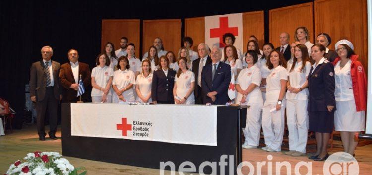Η τελετή απονομής πτυχίων της Τάξεως Εθελοντών Νοσηλευτικής του Ερυθρού Σταυρού Φλώρινας (video, pics)