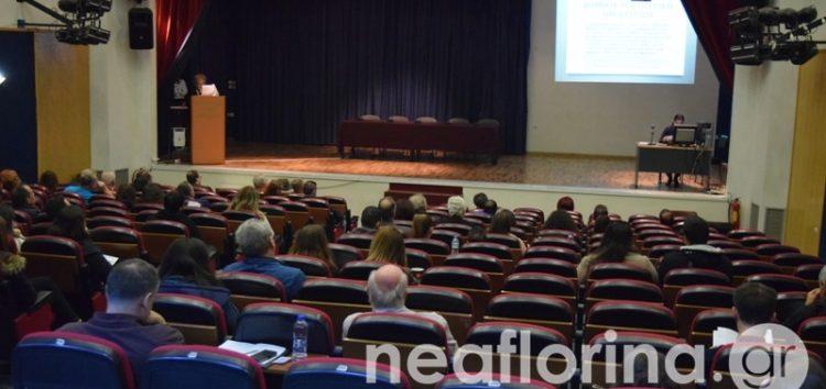 Ξεκίνησε το επιστημονικό συνέδριο «Η Δυτική Μακεδονία στη δεκαετία 1940-1950» (video, pics)