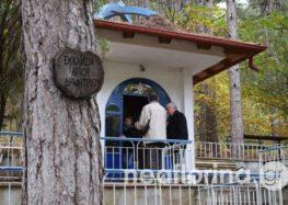 Αρτοκλασία στο εκκλησάκι του Αγίου Δημητρίου του Φ.Ο.Ο.Φ.