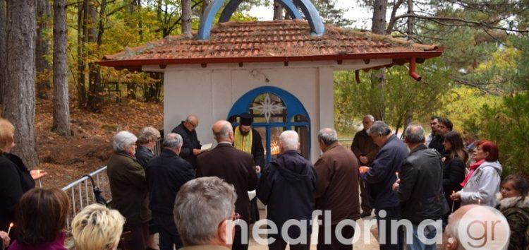 Αγιασμός και αρτοκλασία στο παρεκκλήσι του Αγίου Δημητρίου, στο κτήμα του ΦΟΟΦ (video, pics)