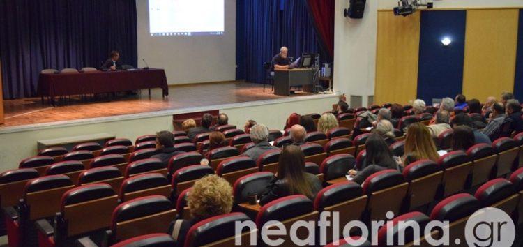 Ολοκληρώθηκε το επιστημονικό συνέδριο «Η Δυτική Μακεδονία στη δεκαετία 1940-1950» (video, pics)