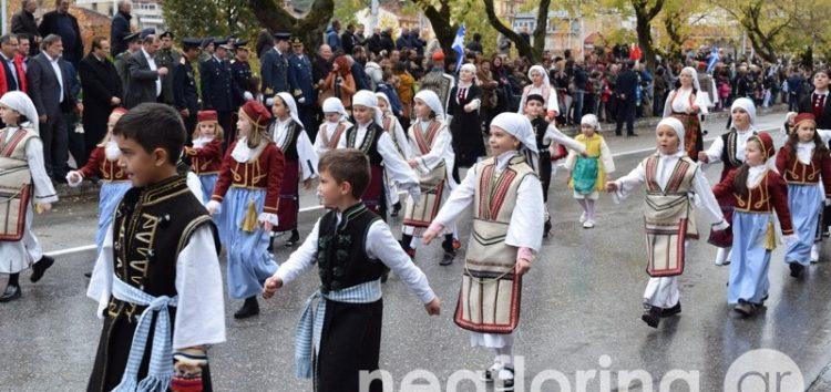 Όλη η παρέλαση της 28ης Οκτωβρίου σε 21′ (video)