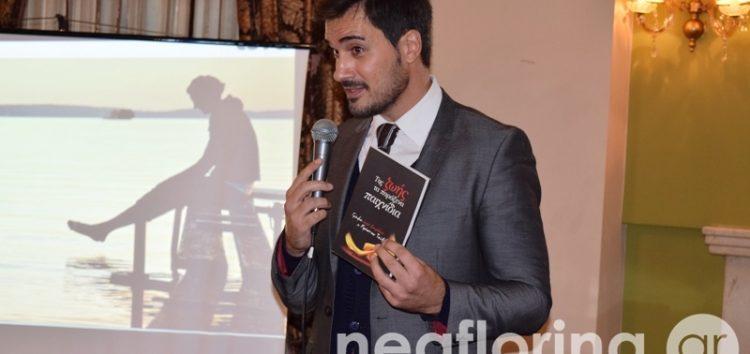 Ο Χρήστος Τούβε παρουσίασε στη Φλώρινα «Της ζωής τα παράξενα παιχνίδια» (video, pics)
