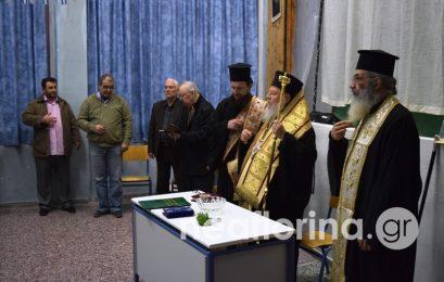 Αγιασμός στη Σχολή Βυζαντινής Μουσικής της Μητρόπολης (video, pics)