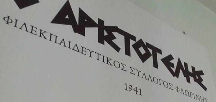 Ο Φ.Σ.Φ. «Ο Αριστοτέλης» για την εκδήλωση σχετικά με την εξωτερική ιεραποστολή
