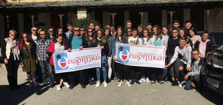 Εκπαιδευτική εκδρομή του γενικού φροντιστηρίου «Θεωρητικό» στα Ιωάννινα (pics)