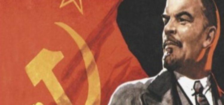 Παρουσίαση του έργου του Λένιν «Κράτος και επανάσταση»