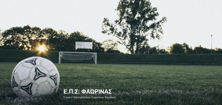 Το πρόγραμμα των προημιτελικών του Κυπέλλου της ΕΠΣ Φλώρινας