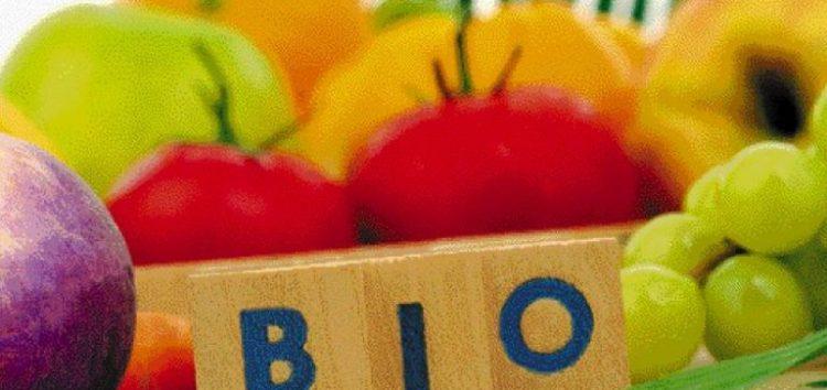 Δημοσιεύτηκε η απόφαση για τα βιολογικά προϊόντα