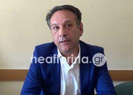 Τοποθέτηση του αντιπεριφερειάρχη Κ. Γέρου για τα ζητήματα της λίμνης Βεγορίτιδας στο Περιφερειακό Συμβούλιο (video)