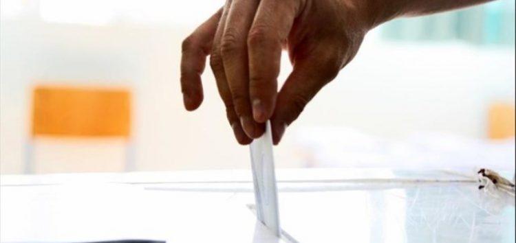 Σήμερα οι εκλογές στον Εμπορικό Σύλλογο Φλώρινας