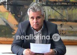 Επιστολή διαμαρτυρίας του αντιπεριφερειάρχη Φλώρινας προς τον υπουργό Παιδείας