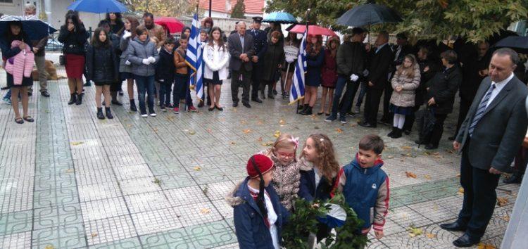 Η 28η Οκτωβρίου στη Μελίτη (video, pics)