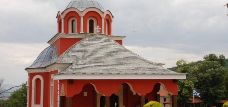 Εορτάζει ο Ναός του Οσίου Δαβίδ Κλαδορράχης
