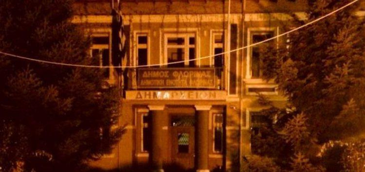 Στα πορτοκαλί το δημαρχείο Φλώρινας για την Παγκόσμια Ημέρα Εξάλειψης της Βίας κατά των γυναικών