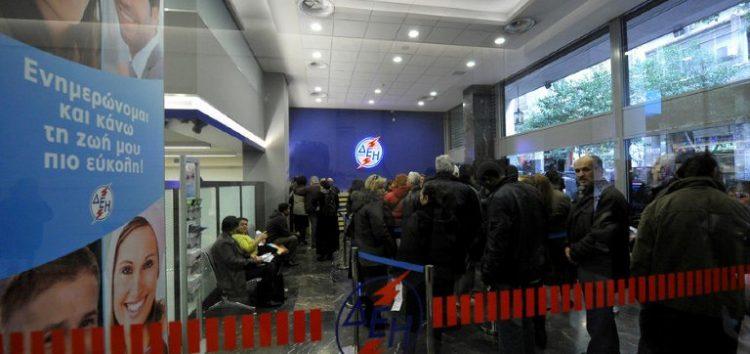Ειδικό κοινωνικό τιμολόγιο της ΔΕΗ για τη Δυτική Μακεδονία
