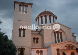 Χειροτονία ιερέα στον Ιερό Ναό Αγίας Παρασκευής Φλώρινας