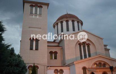 Πρόγραμμα ιερών ακολουθιών στον Ιερό Ναό Αγίας Παρασκευής Φλώρινας