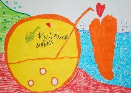 Διαγωνισμός ζωγραφικής από τα Αναψυκτικά Φλώρινας Δινάκη