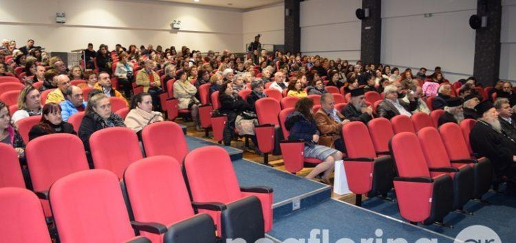 Ψήφισμα κατοίκων της Φλώρινας που παρευρεθήκαν σε εκδήλωση της Μητρόπολης για τα σχολικά βιβλία των θρησκευτικών